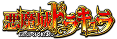 Pachislot Castlevania: Lords of Shadow
